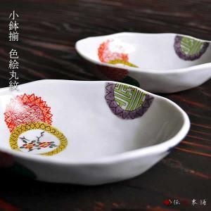 5.5号小鉢揃 色絵丸紋