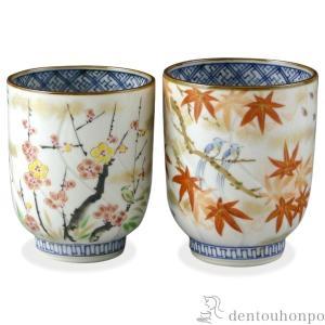 春夏秋冬、移りゆく季節を絵筆にのせ、彩りも鮮やかに描きました。壹楽窯の磁肌に映える琳派調の花鳥図は見...