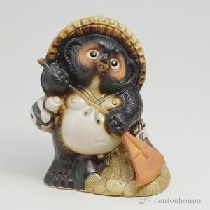 福熊手狸 9号 ( 木札名入れ可 父の日ギフト 母の日 父の日プレゼント 初任給 プレゼント 定年 ...