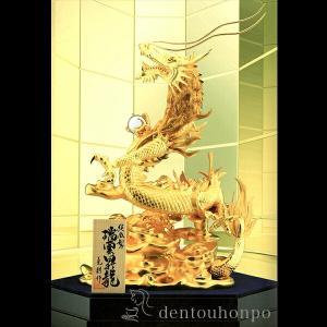 龍は、雨や海などに関連した水の守り神として、豊作や豊漁をもたらし、悪運を断つとして古くから崇められて...