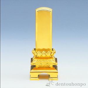 ご家族の心のよりどころのお仏壇に、気品あふれる黄金の仏像・仏具をお飾りして、ご先祖の御霊をご供養くだ...