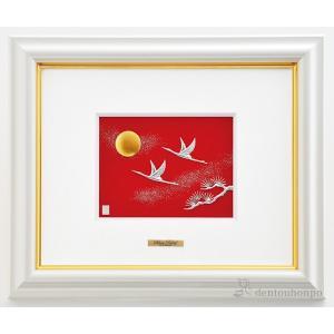 純銀製 アートレリーフ 日の出鶴 3号 ( 木札名入れ可 額縁 飾り フレーム 人気 おすすめ 東京銀器(金銀工芸) 結婚 出産 内祝い 引き出物 )|dentouhonpo