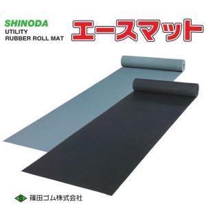 篠田ゴム エースマット グレイ (5mm×1m×10m) 3巻セット|denzai-39