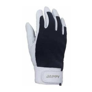 JAPPY 作業用手袋 牛革フィット JPH-178B denzai-39