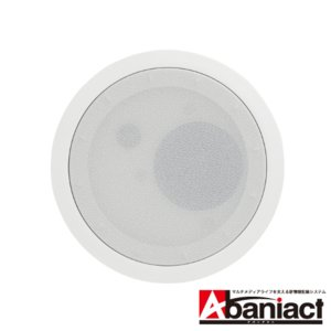 Abaniact Bluetooth 対応天井埋込型専用スピーカ 増設用 1台 ABP-R02-S|denzai-39