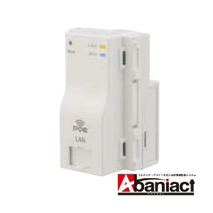 Abaniact 配線器具型 Wi-Fiアクセスポイント 【PoE受電】 AC-PD-WAPU|denzai-39