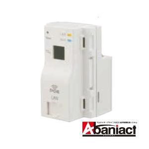 Abaniact 配線器具型 Wi-Fiアクセスポイント 【PoE・TEL】 AC-PD-WAPUM|denzai-39