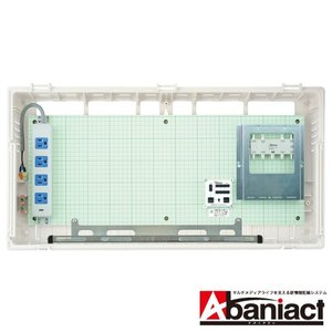 Abaniact 情報盤 ディープタイプ AD-808F-00 【4K 8K対応】|denzai-39
