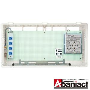 Abaniact 情報盤 ディープタイプ AD-808M-00 【4K 8K対応】|denzai-39