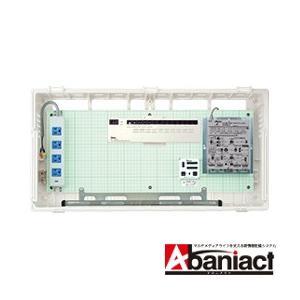 Abaniact 情報盤 ディープタイプ 14ポートギガHUB・マルチブースタ付 AD-8148M-00|denzai-39
