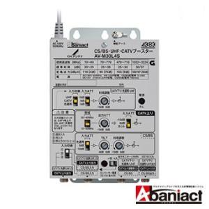 Abaniact 4K8K対応 マルチブースター AV-M30L4S-00|denzai-39