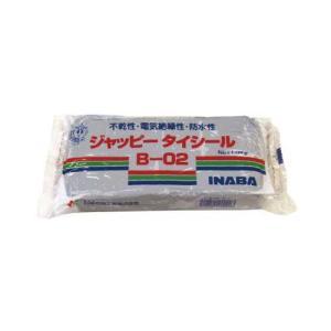 JAPPY タイシール不乾性絶縁パテ グレー 1kg B-02G (10個)|denzai-39