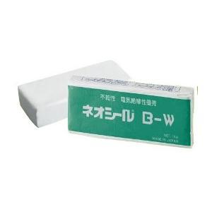 日東化成工業 ネオシール 不乾性・電気絶縁性優秀 B-W 1kg (1箱20個入)|denzai-39