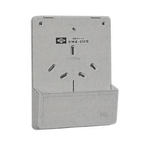 伊藤電気製作所 化粧プレート ハーフカバー付 (自己消火性ACS樹脂) CMB-21C|denzai-39