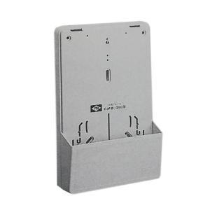 伊藤電気製作所 化粧プレート ハーフカバー付 (自己消火性ACS樹脂) CMB-31C|denzai-39
