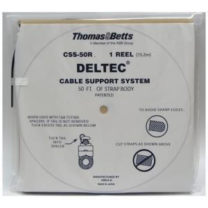 Thomas&Betts デルテック ストラップ 標準タイプ 15.2m巻 CSS-50R|denzai-39