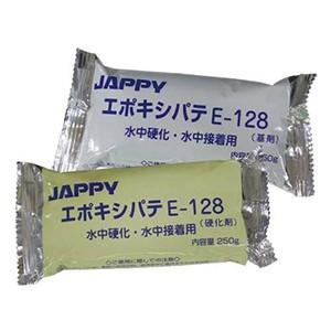JAPPY エポキシパテ 水中硬化・水中接着用 E-128 (30セット)|denzai-39