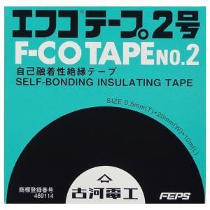 古河電工パワーシステムズ エフコテープ2号|denzai-39