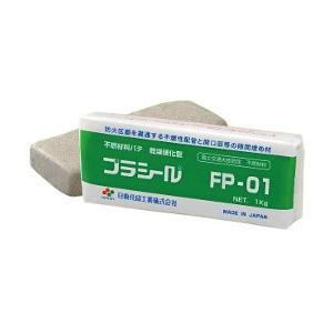 日東化成工業 不燃材料パテ 乾燥硬化型 プラシール ライトグレー FP-01 1kg 【10個入】