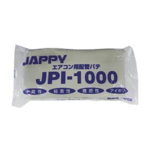 JAPPY エアコン用配管パテ 1kgタイプ アイボリー (20個)|denzai-39