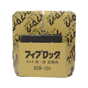 セキスイ フィブロック コンセントボックス(SW用) 4×4浅・深型用キット KSW-101|denzai-39