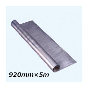 オーケーレックス 圧延鉛板 鉛シート (920mm×5m 板厚1.0mm) NS-10N|denzai-39