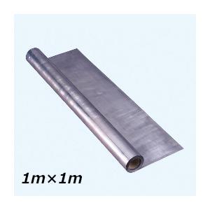 オーケーレックス 圧延鉛板 鉛シート (1m×1m 板厚1.0mm) NS-10SNH|denzai-39