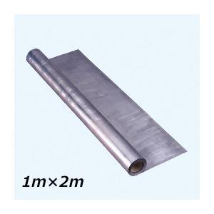 オーケーレックス 圧延鉛板 鉛シート (1m×2m 板厚2.0mm) NS-20|denzai-39