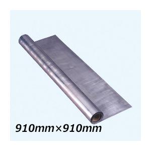 オーケーレックス 圧延鉛板 鉛シート (910mm×910mm 板厚4.0mm) NS39-40Q|denzai-39