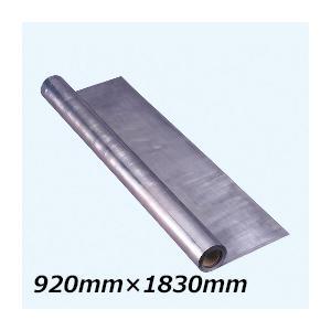 オーケーレックス 圧延鉛板 鉛シート (920mm×1830mm 板厚1.0mm) NSK-10|denzai-39
