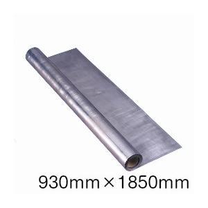 オーケーレックス 圧延鉛板 鉛シート 930mm×1850mm 板厚0.3mm NSK-3|denzai-39