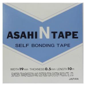 住電朝日精工 アサヒNテープ (自己融着性絶縁テープ) JCAA D005|denzai-39