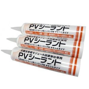 信越ポリマー PVシーラント (黒) 20本セット