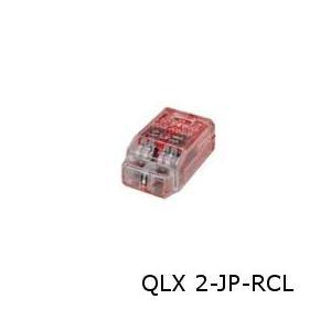 ニチフ 差込型電線コネクタ クイックロック QLX 2-RCL 【50個入】 denzai-39