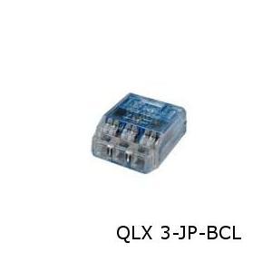 ニチフ 差込型電線コネクタ クイックロック QLX 3-BCL 【50個入】 denzai-39