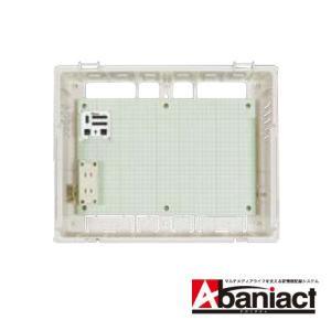 Abaniact 情報盤 スモールタイプ LAN専用モデル S-AB-F000-01|denzai-39