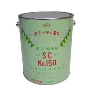 大都工業 碍子清掃剤 重度汚染清掃用 No.150 (4kg缶) SC-4|denzai-39