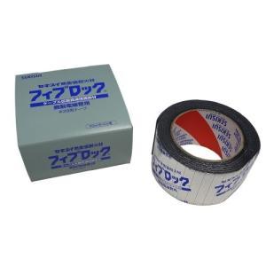 セキスイ フィブロック 鋼製電線管用 Φ39用テープ TBCZ011|denzai-39