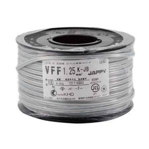 JAPPY ビニル平型コード VFF1.25SQ 100mボビン巻 K JB (製造元:KHD)|denzai-39