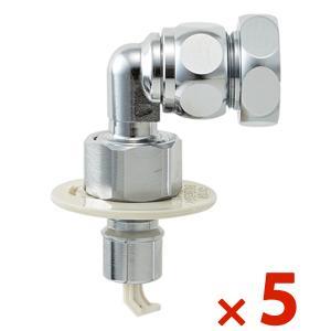 三栄水栓製作 サンエイ 洗濯機用 ニップル 5個セット PY1230-40TVX-16|denzai-com