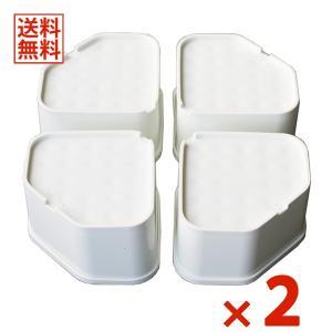 因幡電工 ワンプラス ふんばるマン OP-SG600 2セット8個入 洗濯機用防振かさ上げ台|denzai-com