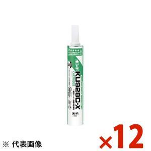 コニシ ボンドKU928C-X 760ml ま...の関連商品8