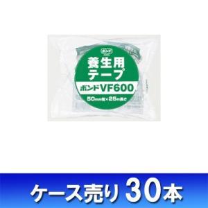 コニシ ボンド 養生用テープ VF600 50mm幅×25m長 まとめ買い 1箱30本 #04787|denzai-com