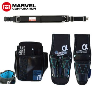 マーベル MARVEL 腰道具4点セット ブルー MAT80BSETEAB|denzai-com