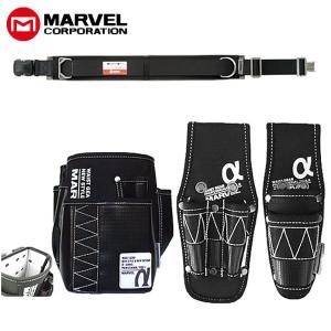 マーベル/MARVEL 腰道具4点セット ホワイト MAT80BSETEAW