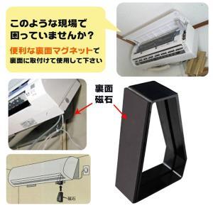マウスキーパー|denzai-com|02