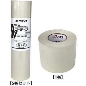 桃陽電線 コーテープ 防カビ アイボリー KVT-50X18...