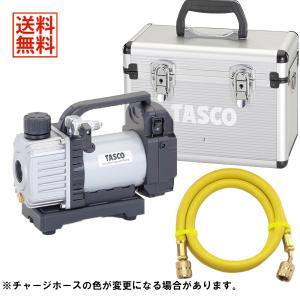 TASCO イチネンタスコ 充電式ウルトラミニ真空ポンプ 3点セット TA150ZP-1 TA132AF-3 TA150CS-21|denzai-com
