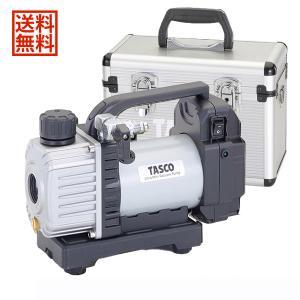 TASCO イチネンタスコ ルームエアコン専用 省電力型 ウルトラミニ充電式真空ポンプ 本体のみ TA150ZP-1 denzai-com