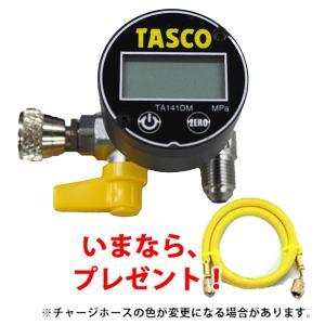 TASCO イチネンタスコ デジタルミニ真空ゲージキット TA142MD|denzai-com